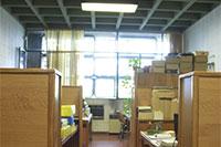 Sala de Investigadores